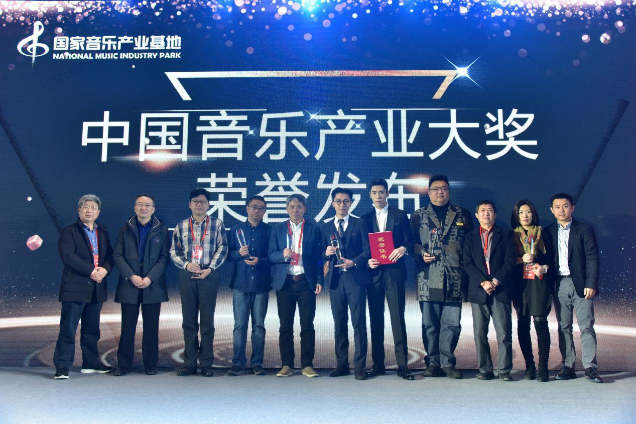 中国音乐家版权保护与服务平台正式发布,打击侵权盗版