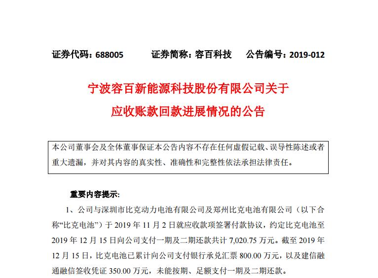 http://www.byrental.cn/guoji/168447.html