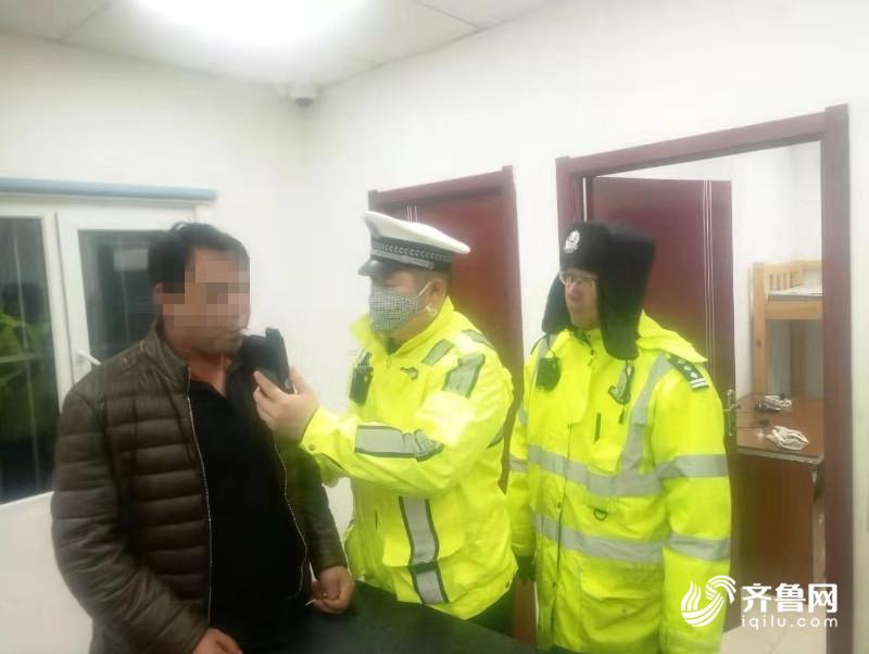 青岛:探亲陪老丈人喝了两杯 醉驾男子无证驾驶上高速被查获