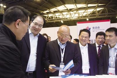 2019金洽会:上海16区首聚 科技赋能金融
