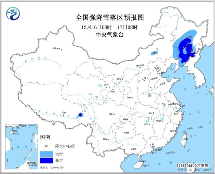 暴雪蓝警 内蒙古东北三省等地局地积雪将超8厘米