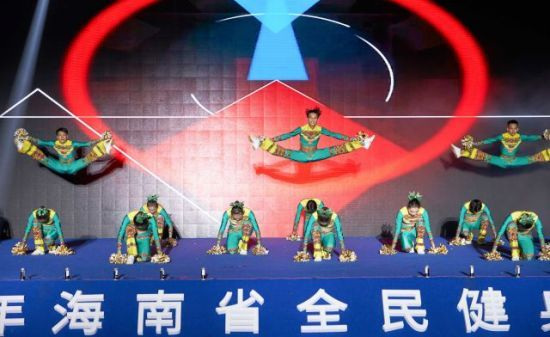 2019年海南省全民健身运动会总决赛圆满闭幕