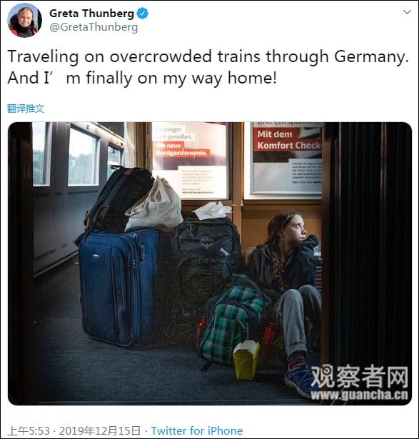 环保少女乘德铁席地而坐 德国官员:她在演戏