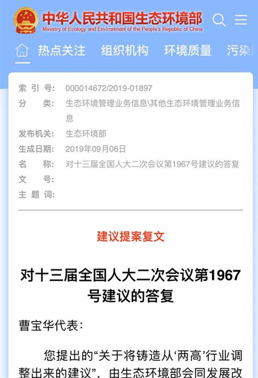 http://www.hjw123.com/zhengcefagui/61767.html