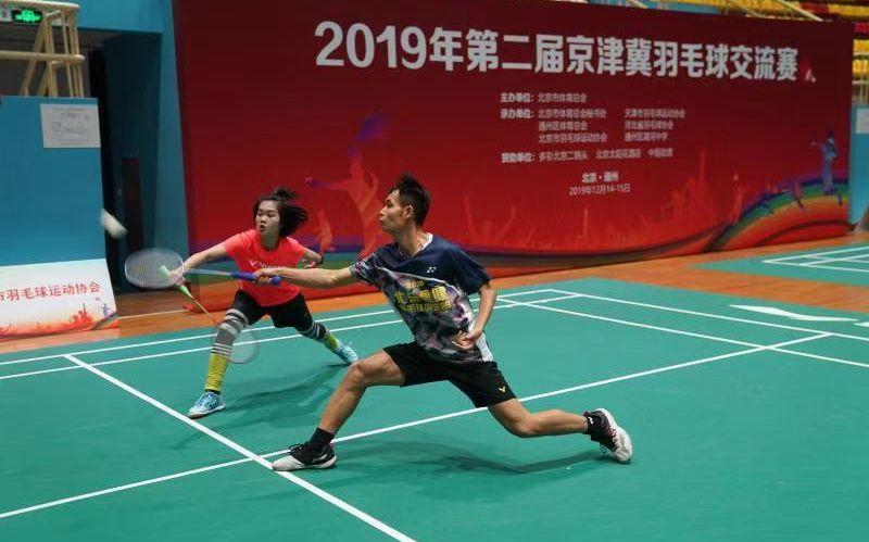 [精彩]交流促发展,第二届京津冀羽毛球交流活动在通州举行