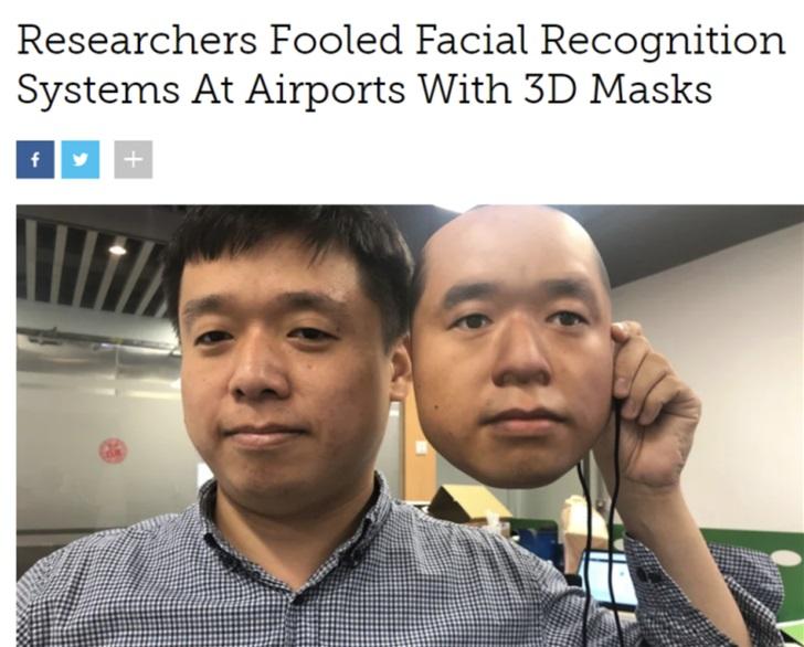 支付宝微信回应3D面具破解人脸识别:可申请全额赔付