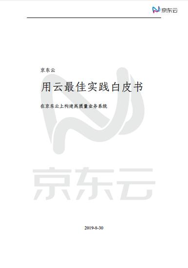 http://www.reviewcode.cn/yunjisuan/104135.html