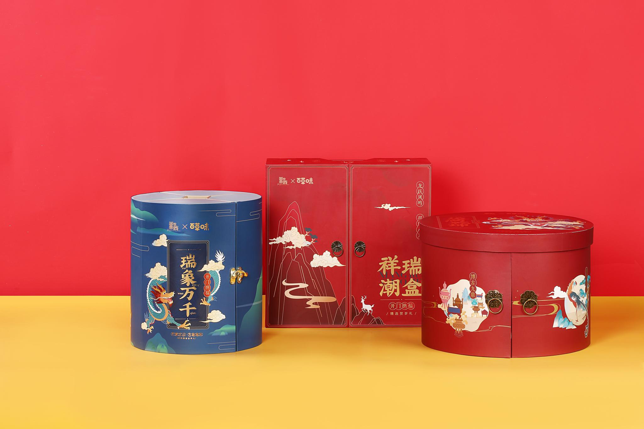 http://jszhy.cn/jiankang/180812.html