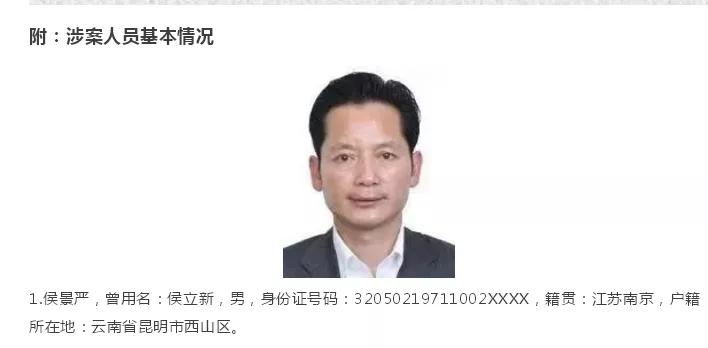 华强北新亚洲张俊龙集相闭该团伙