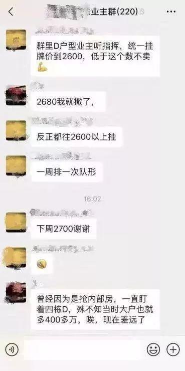 http://www.qwican.com/fangchanshichang/2577060.html