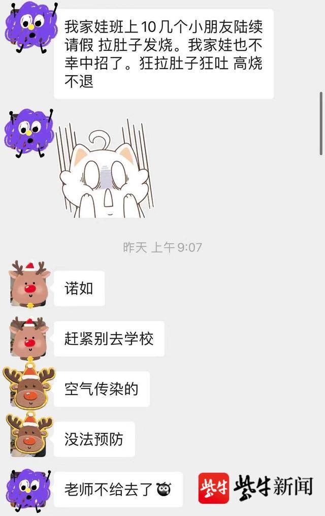 http://www.umeiwen.com/shishangquan/1269169.html