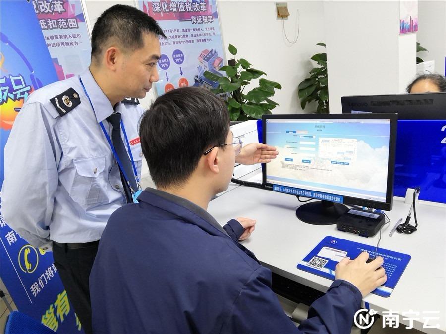 """南宁市增值税留抵退税办理""""加速度"""" 平均仅需3.5小时"""