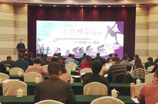 http://www.bdxyx.com/baodingjingji/54909.html