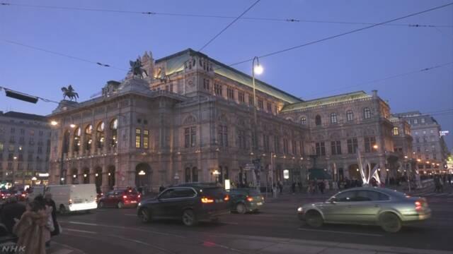 维也纳国家歌剧院(NHK)