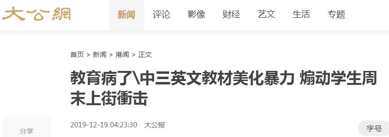 http://www.edaojz.cn/caijingjingji/385087.html