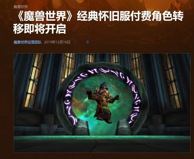 http://www.qwican.com/youxijingji/2580850.html