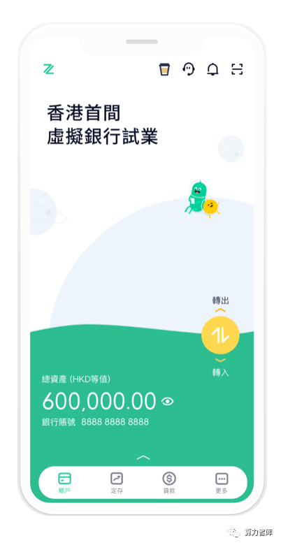 http://www.edaojz.cn/caijingjingji/385050.html