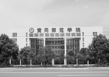 http://www.reviewcode.cn/yanfaguanli/104422.html