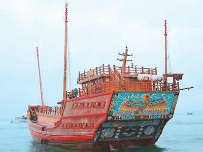 """仿古帆船""""福宁""""轮起航"""