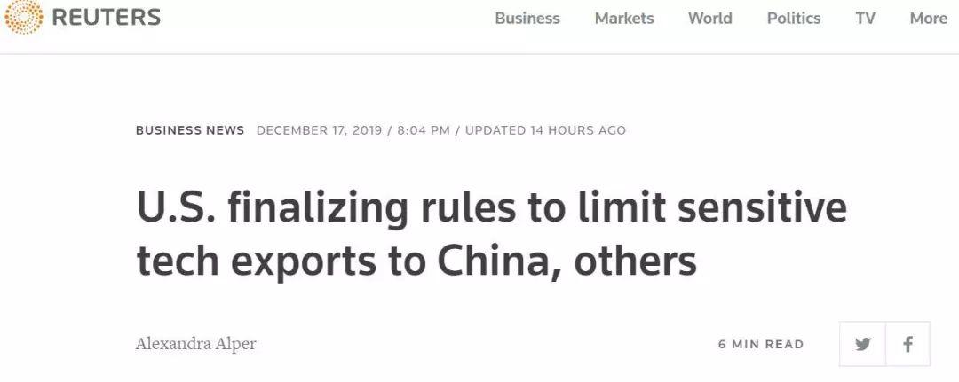敌视中国的美国议员极为不满 不少美企却松一口气