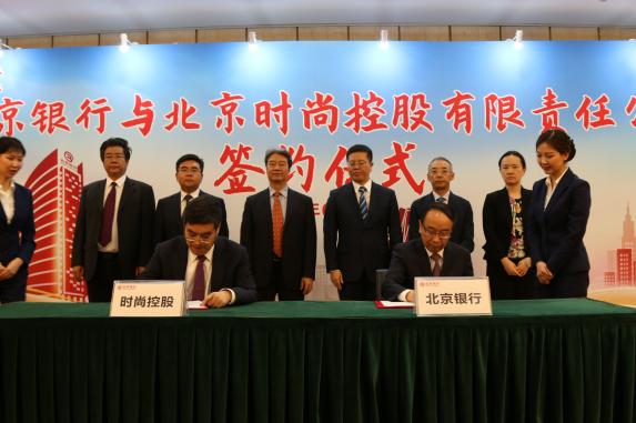 北京银行打造中小银行最佳投行品