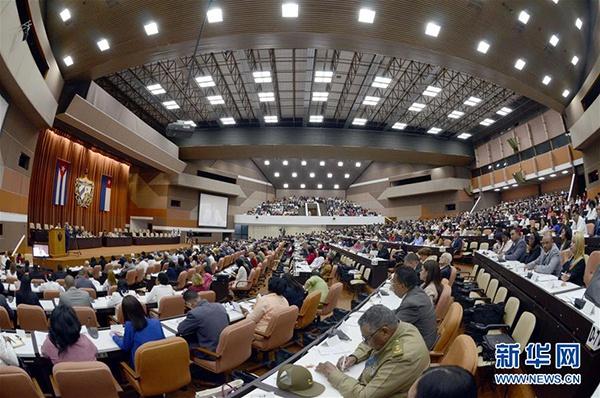 古巴第九屆全國人民政權代表大會。新華社 資料圖