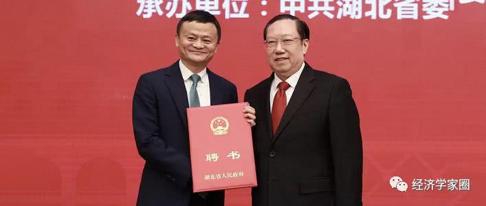 马云在武汉的最新演讲:海底捞和
