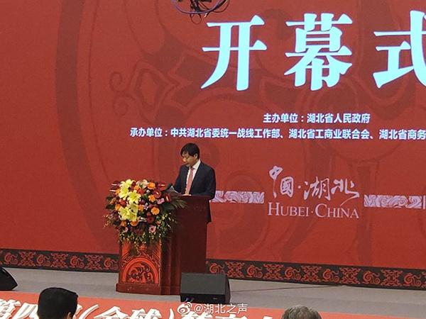 雷军:小米希望在武汉建万人级研发总部,让年轻人找到归宿感