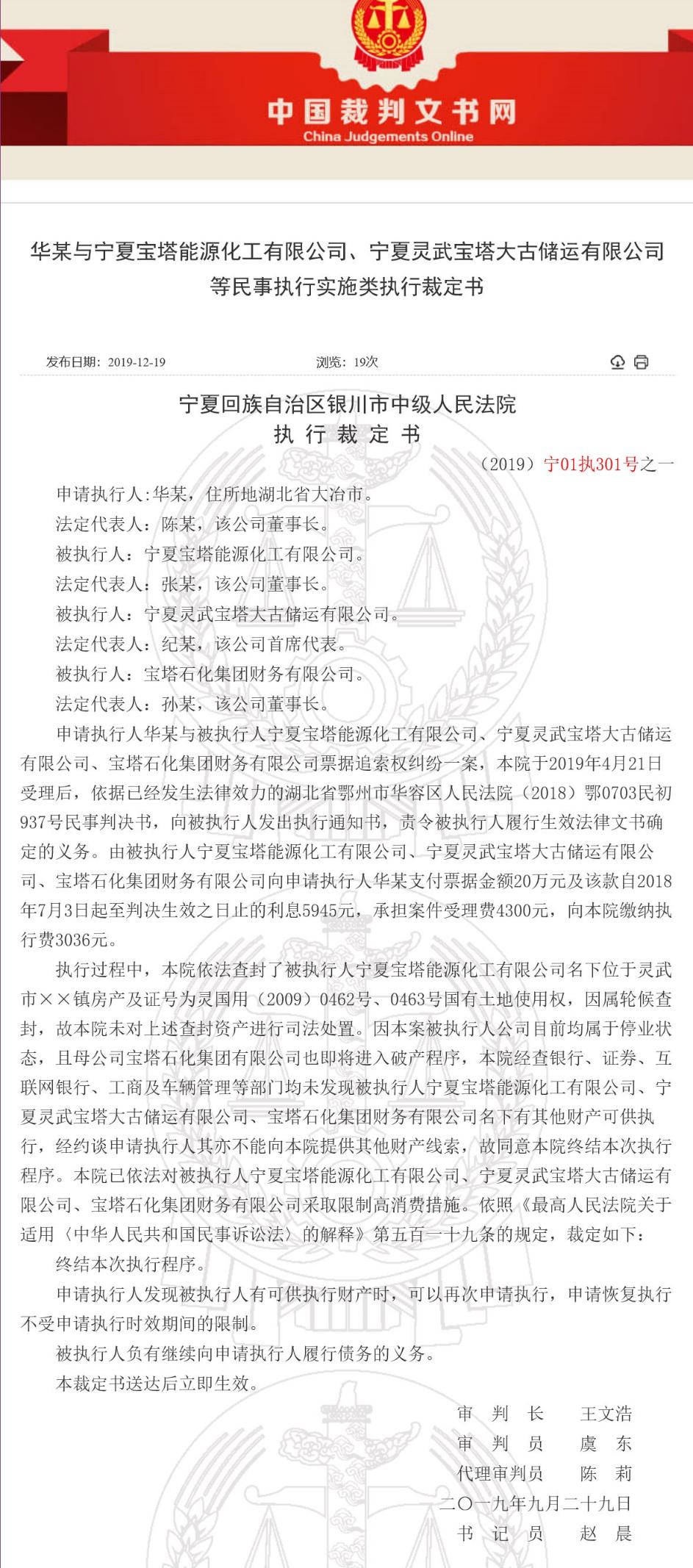 http://www.byrental.cn/zhengwu/177102.html