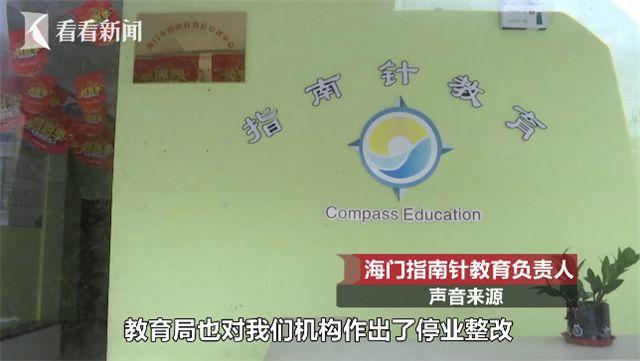 江苏一男孩被老师扇巴掌致牙齿松动,家长:21天仅4天没打