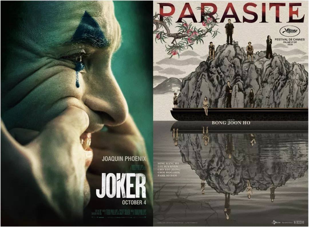 電影《小丑》《寄生蟲》海報