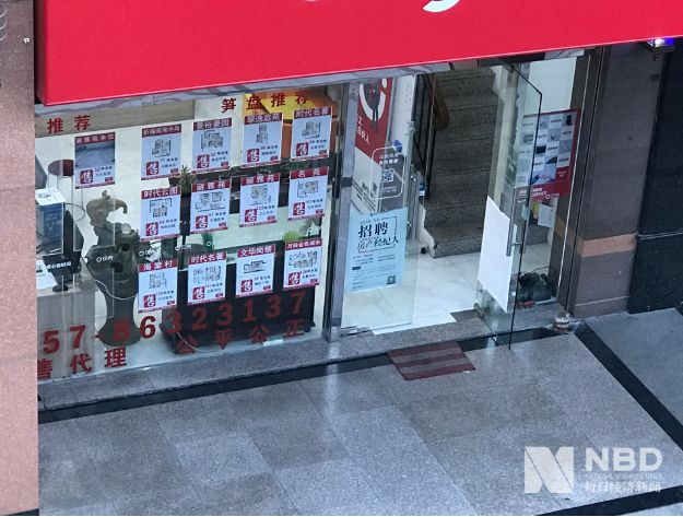 佛山街头的中介门店图片来源:每经记者 甄素静 摄