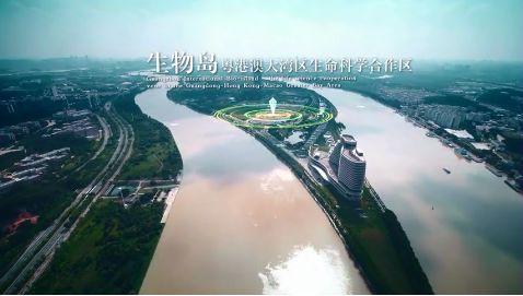 图片来源:广州黄埔区官网
