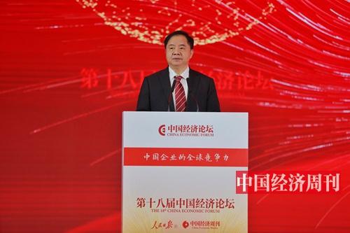 工信部副部长陈肇雄:大力发展数字经济