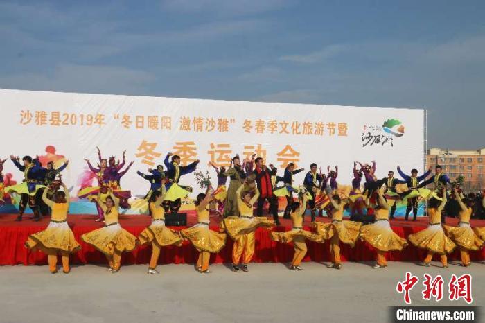 新疆沙雅县冬春文化旅游节暨冬季