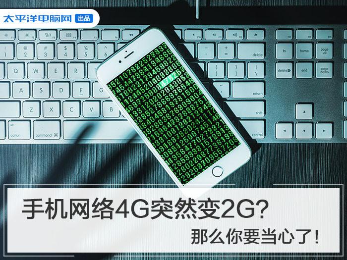 http://sx-jlr.com/hulianwang/275592.html