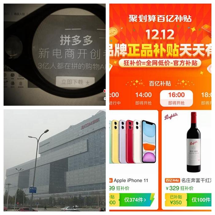 http://sx-jlr.com/hulianwang/275496.html