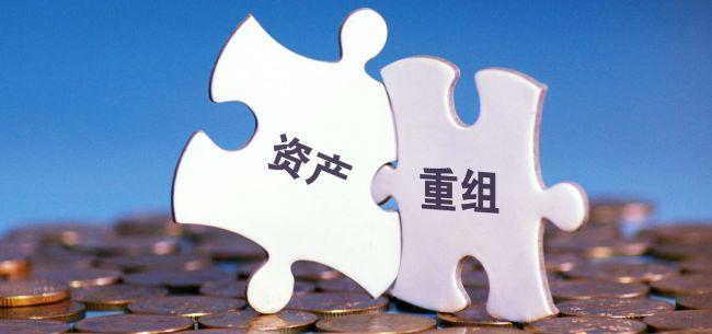 一汽夏利重大资产重组:铁物股份入主、彻底消除与一汽股份同业竞争问题