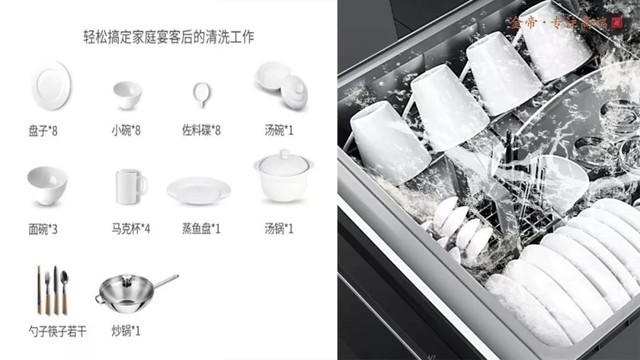 为金帝S900A3打CALL 洗碗不用手