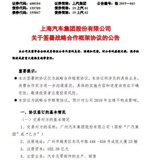 http://jszhy.cn/nenyuan/184943.html