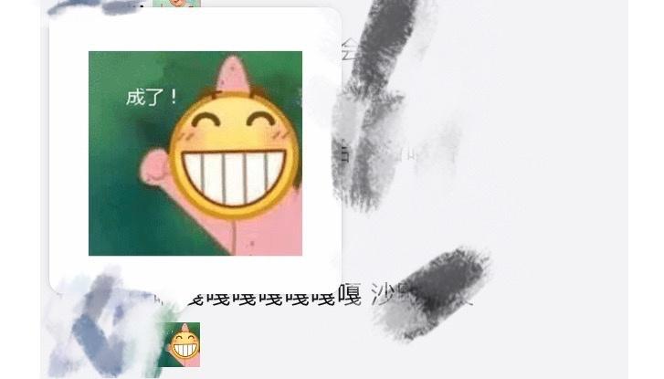 微信加入新功能:朋友圈评论支持用表情包回复