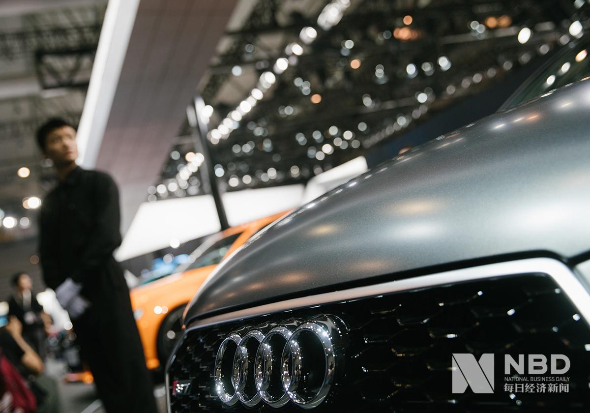 南北奥迪新进展:一汽奥迪销售公司申报 上汽奥迪生产设备招标