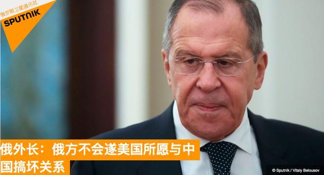 俄卫星通讯社报道截图