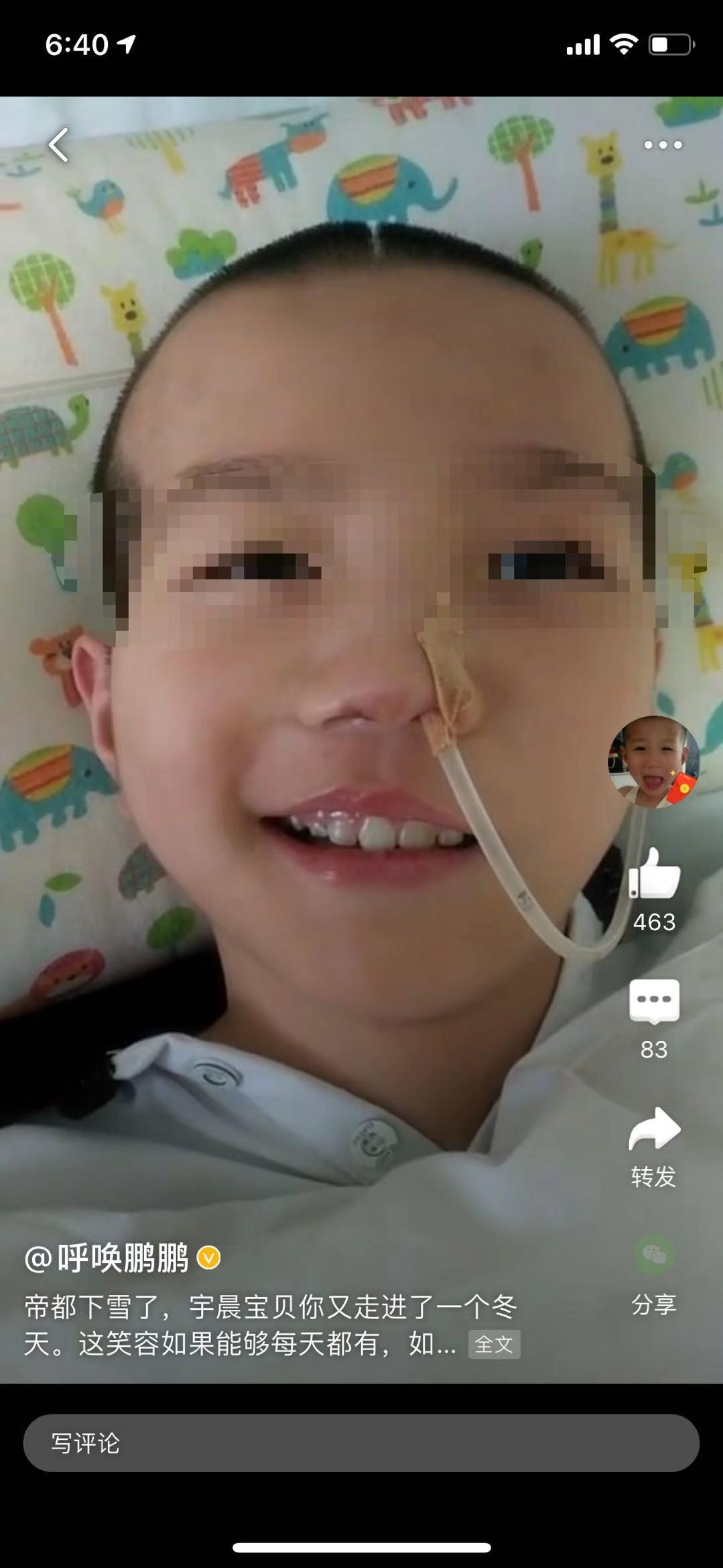 陕西继母虐童案:男童生父因虐待罪遗弃罪被判3年