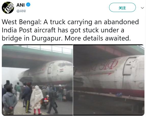 印度亚洲国际新闻台推文截图