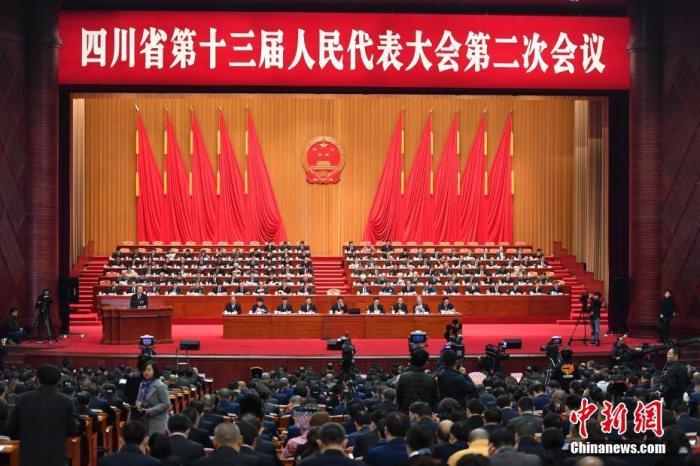 资料图:2019年1月14日,四川省第十三届人民代表大会第二次会议在成都开幕。中新社记者 张浪 摄