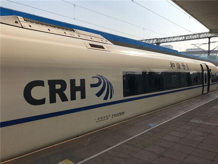 黔江至常德铁路动车12月26日开通