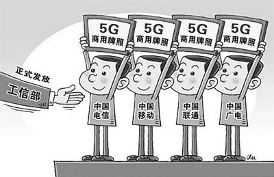 "5G基站与4G基站在发射频率上标准相同,都必须符合""小于40微瓦/平方厘米""的国家标准。新华社发(徐骏作)"