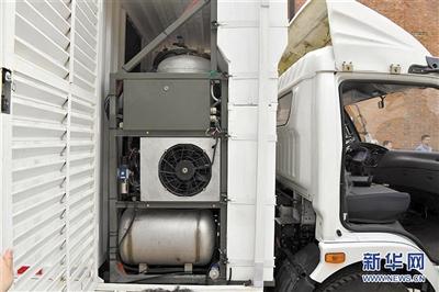 """图⑥ 据媒体报道,青年汽车集团有限公司研发的""""车载水解制氢""""系统可""""实时制取氢"""",并且在南阳试制了""""车载水解制氢""""氢能源汽车。新华社发"""