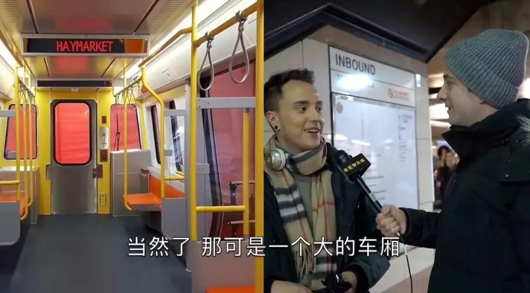 ▲郭杰瑞采访坐过新车的乘客(视频截图)